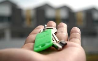 Оформление дарения недвижимости между родственниками