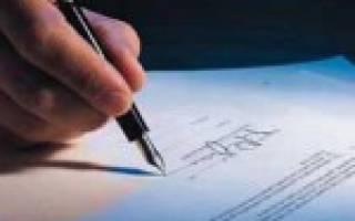 Как оформляется предварительный договор купли продажи квартиры?