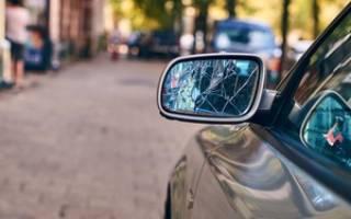 Что делать при повреждении авто во дворе