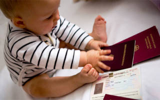Нужно ли делать гражданство новорожденному