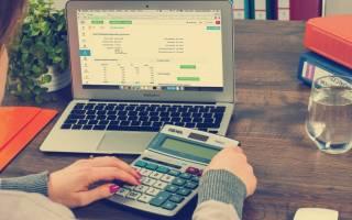Пособие по бухгалтерскому учету для начинающих