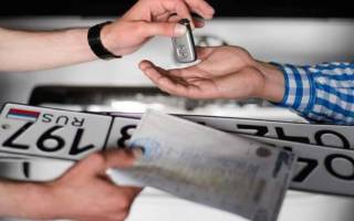 Как поставить бу автомобиль на учет в гибдд 2017 мурманске
