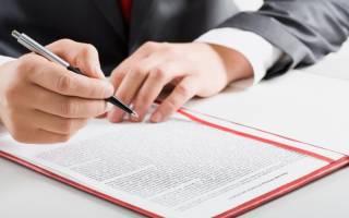 Доверенность на оформление покупки недвижимости