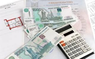 Зачем нужна кадастровая стоимость квартиры?
