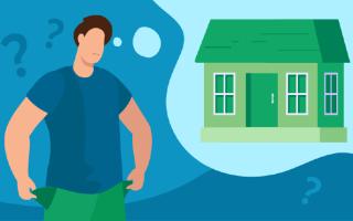 Как приобрести недвижимость без денег?