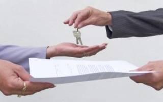 Как учитывать основные средства переданные в аренду другой организации