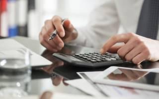Расчет налоговой стоимости на недвижимость
