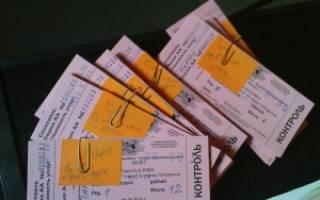Можно ли вернуть билеты на концерт в бкз октябрьский