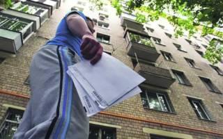 Кто является собственником неприватизированной квартиры?