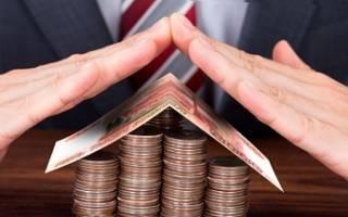 Нотариальный депозит при сделках с недвижимостью