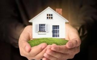 Как продать 1/10 долю квартиры?
