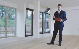 Для чего нужна оценка недвижимости при ипотеке?