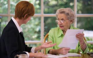 Какой документ подтверждает право на наследство?