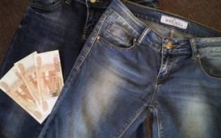 Можно ли вернуть джинсы если они не понравились