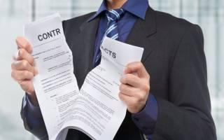 Если досрочно расторгнуть договор страхования жизни по кредиту