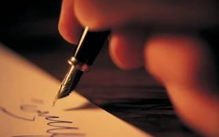 Написать жалобу анонимно в курчатовску прокуратуру
