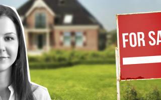 Сложно ли продать ипотечную квартиру?