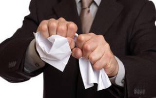 Как признать сделку с недвижимостью недействительной?