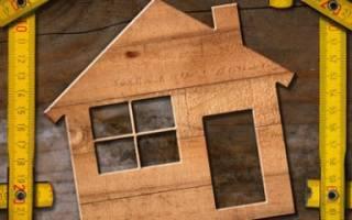 Где взять экспликацию и поэтажный план квартиры?