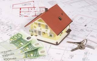 Почему растет кадастровая стоимость квартиры?