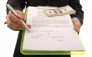 Когда оплачивается сделка купли продажи квартиры?