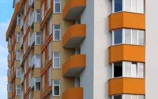 Какую площадь продают при продаже квартиры?