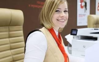 Нужно сделать временную регистрацию в москве на 6 месяцев сколько стоит