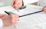 Составление договора купли продажи недвижимости