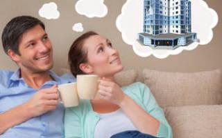 Недвижимость в гражданском браке