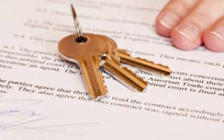 Нотариальное сопровождение сделок с недвижимостью