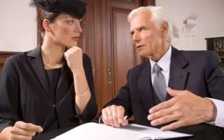 Как делят наследство между женой и матерью?
