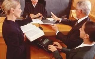 Судебная практика по наследственным спорам