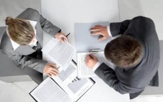 Спецификация к договору услуг образец