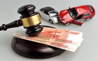 Подача в суд на страховую компанию по добровольному страхоаванию
