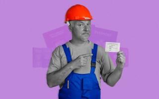 Как получить патент мигранту без трудового договора