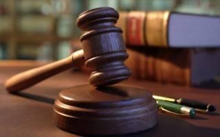 Предоставление ложных сведений в суд