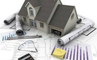 Срок действия оценки рыночной стоимости недвижимости