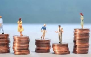 Является ли наследство доходом?
