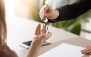 Через сколько можно продать квартиру после приобретения?