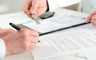 Какие документы надо подготовить для продажи квартиры?