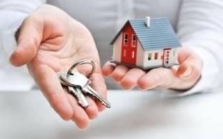 Как продать квартиру администрации города?