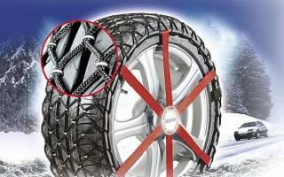 Как выбрать цепи на колеса