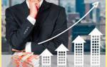 Как инвестировать в недвижимость при малом капитале?