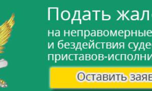 Приставы октябрьского района телефон