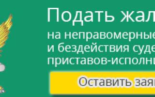 Приставы тракторозаводского района ржевская 35