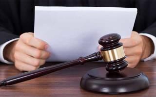 Пленум верховного суда о наследовании