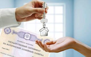 Как продать комнату купленную за материнский капитал?