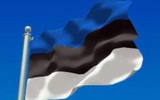 Приглашение в эстонию для визы образец