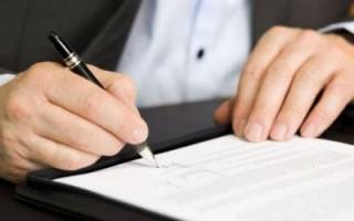 Оплата труда в трудовом договоре на 0 5 ставки образец
