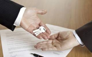 Страхование сделок с недвижимостью